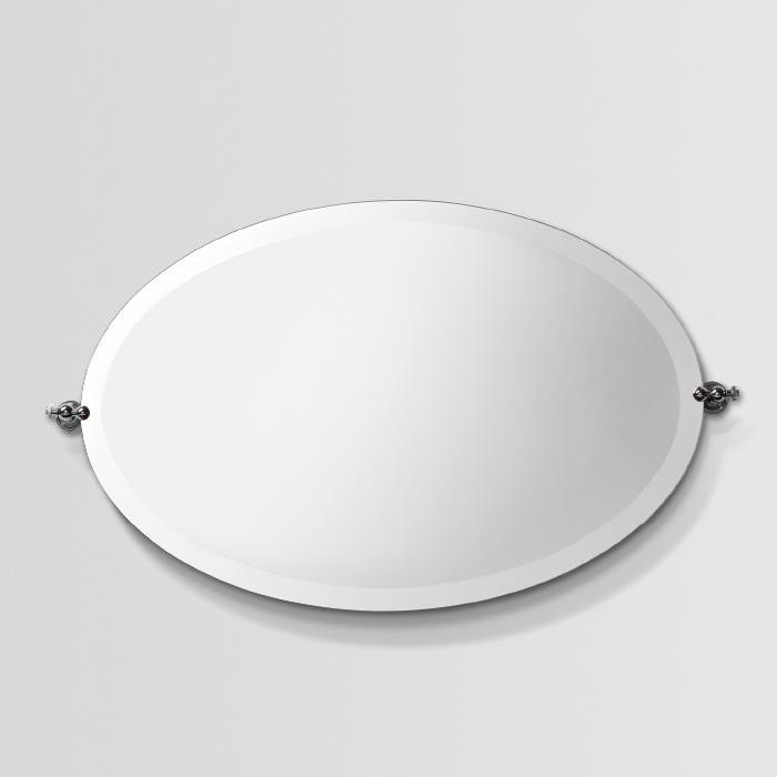 Specchi per il bagno bath bath - Vasca da bagno in inglese ...